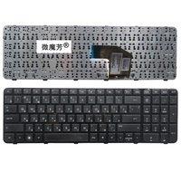 Ruso teclado del ordenador portátil para HP Pavilion g6-2000 2328tx 2233 2301ax 699497-251  647425-251  697452-251 AER36701210.