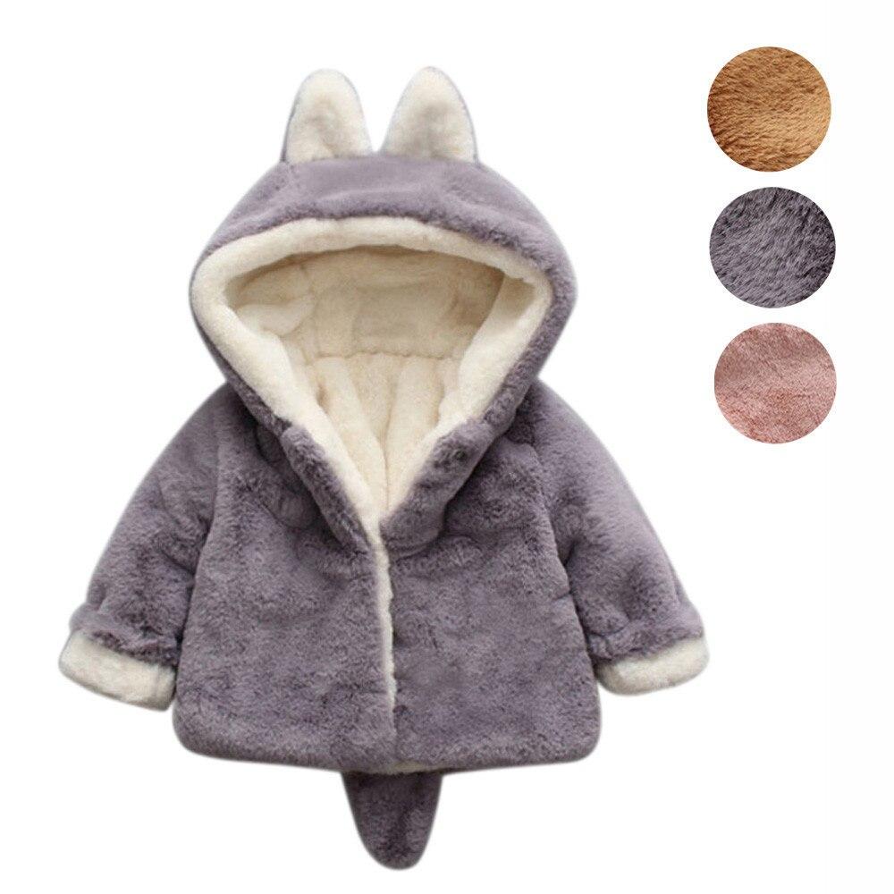 Arloneet Куртка Детские Симпатичные уши и хвост пальто с капюшоном для малышей для Обувь для девочек Обувь для мальчиков осень-зима плащ плотна...