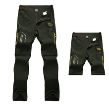 Outdoor Men&Women Summer Quick-drying Removable Pants Outdoor Sports Breathable Waterproof Pants Camping Trekking Fishing Pants