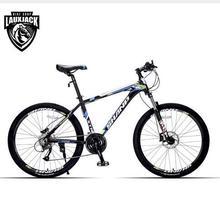 Shanp горный велосипед алюминиевого воск 27 скоростей microshift 26 «колеса гидравлические/механические тормоза