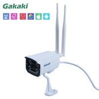 GaKaKi Açık 960 P Bullet IP Kamera Çift Anten P2P Hareket Algılama Su Geçirmez Güvenlik Gece Görüş Gözetim CCTV Kamera