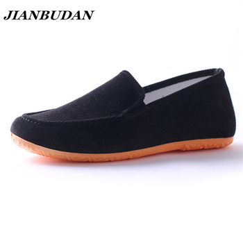 JIANBUDAN casual Flat shoes canvas Man woman outdoor leisure shoes Breathable flat shoes 2020 new canvas