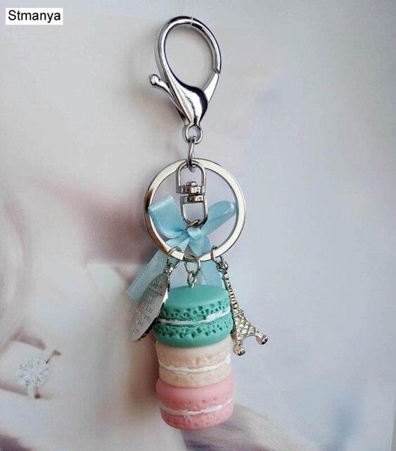 Женский брелок для ключей в виде торта Модный милый французского