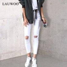 2c7bc9b4be7 Lauwoo Летний стиль Белый рваные джинсы Для женщин Джеггинсы модные джинсовые  высокие брюки с высокой талией
