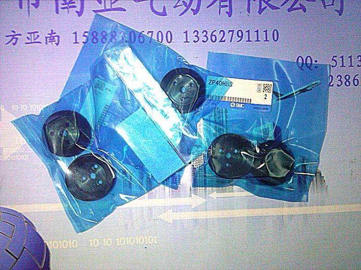 SMC pneumatic actuator Vacuum Chuck Plastic Suction Cup ZP40HBN smc pneumatic actuator vacuum chuck plastic suction cup zpt06unj6 04 a8