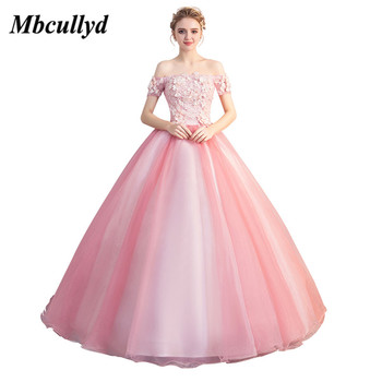 Mbcullyd Ball Gown Quinceanera Dresses Appliques Lace Off Shoulder Lace Up Back Pink Flower Birthday Party Gowns Sweet 16 Dress