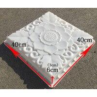 1PCS DIY Square Plastic Garden Pavement Mould Courtyard Wall Brick Carving Paving Concrete Brick Plastic Mould 40*40*3/6cm
