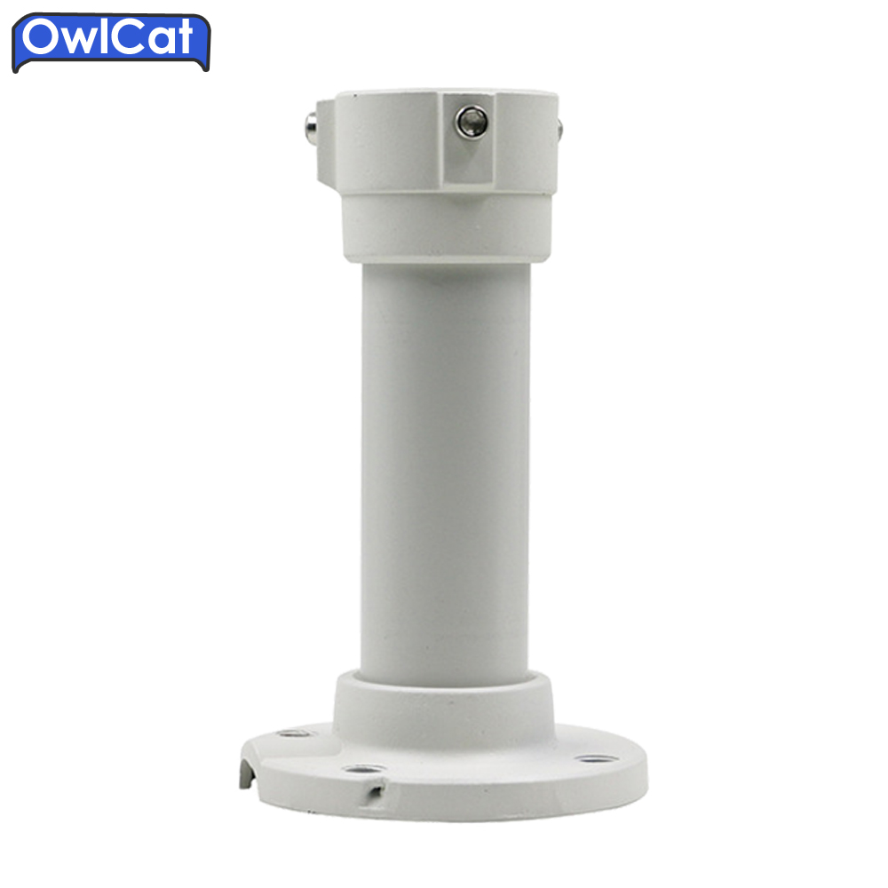 OwlCat Security CCTV Surveillance Camera Ceiling Stand Bracket for HIKVision CCTV PTZ Camera Aluminum Alloy Liftting Bracket cctv camera housing aluminum alloy for bullet box camera with bracket for extreme cold or warm outdoor built in heater and fan