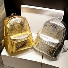 Недавно леди Геометрическая плеча рюкзак искусственная кожа Женская Bagpack (S10-06)