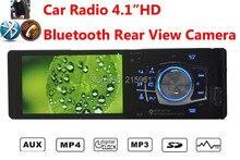 "Auto Radio Player, 4,1 ""HD MP5 FM/USB/1 Din/usb-anschluss 12 V Auto Audio Auto Steoro Auto MP3, bluetooth lenkrad controller"