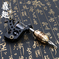 New Arrival Iron Shader Tattoo Machine 12 Coils Tattoo Machine Gun Assorted Top Grade TM461 Free Shipping
