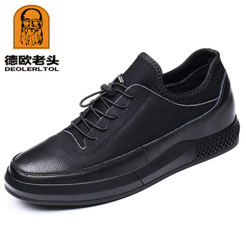 2019 Men's Cow Leather Shoes Fashion Height Increasing Leather Black Leather Casual Shoes 37-43 Split Man Shoes