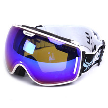 BE NICE professional snowboards high coverage ski goggles snow glasses snowboard goggles anti fog winter glasses for adult 3800