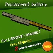 Jigu Аккумулятор для ноутбука Lenovo M4400 M4450 G550S B40 B50 N40 N50 V4400 L12S4E55 L12M4E55 45N1183 45N1182 45N1186 45N1187