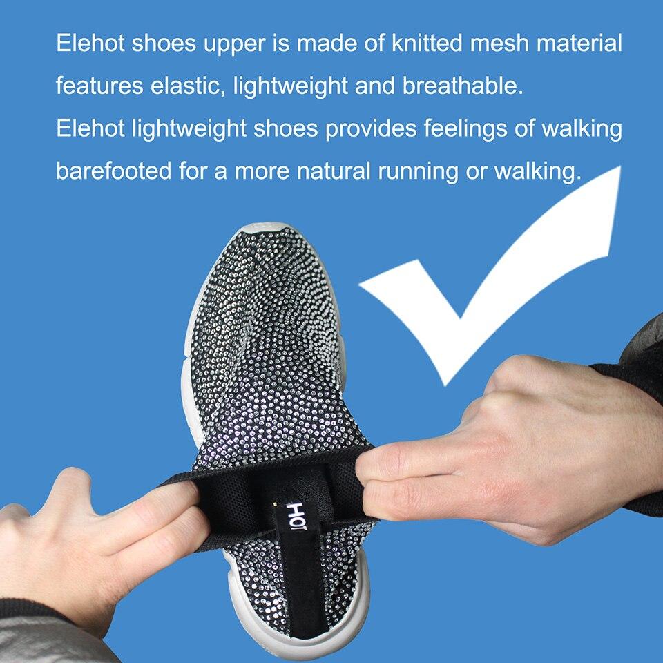 Elehot-soft-upper-show-960