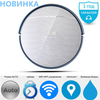 Free Ship LIECTROUX Robot Vacuum Cleaner X5S Navigation Gyroscope Mobile WIFI APP Control Wet Dry