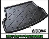 Geely GX7 emgrand X7 car trunk mat car mats protector car carpets for Geely GX7