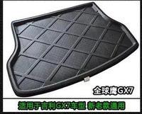 Geely GX7 emgrand X7 protetor de tapete mala do carro tapetes de carro tapetes de carro para Geely GX7
