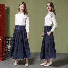 Womens summer pocket, stitching, high-waist cotton denim skirt Street hipster extra large pleated
