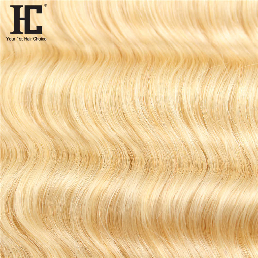 HC 613 пучок s с фронтальной русской свободные глубокие волнистые светлые человеческие волосы пучок s с Кружево спереди фронтальная Закрытие с пучком Remy