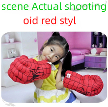 Childrens spiders, boxing, stuffed toys, green gloves, giant fist, childrens Day gifts