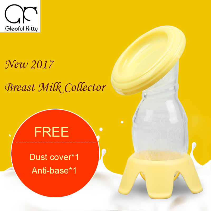 OME 2017 Electric Manual Breast Pump Partner Breast milk Collector Automatic Correction Silicone Breast Pumps (Dust cover+base)