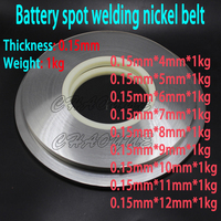 Thickness 0 15mm Weight 1kg Battery Tabs Nickel Plate For 18650 Cell Battery