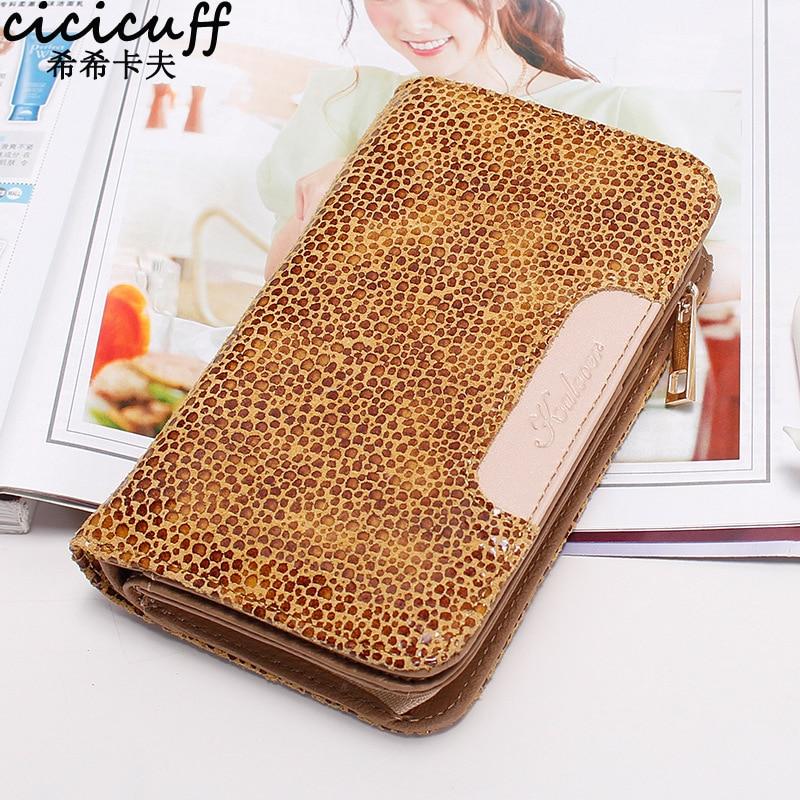 Leopard Pattern Oil Wax…