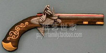 3D Paper Model flintlock pistol flint ignition pistol 1 1 Firearms Handmade Puzzle Toy