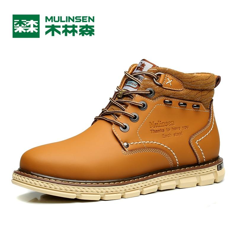 Popular High Cut Hiking Shoes-Buy Cheap High Cut Hiking Shoes lots ...