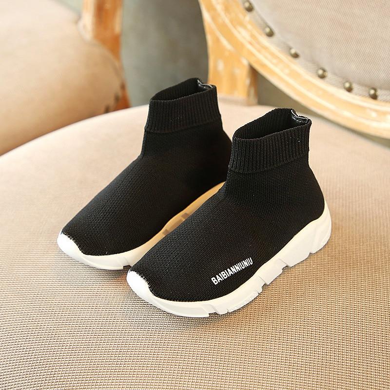 2020 Boys Girls Knit Sock Fashion Brand
