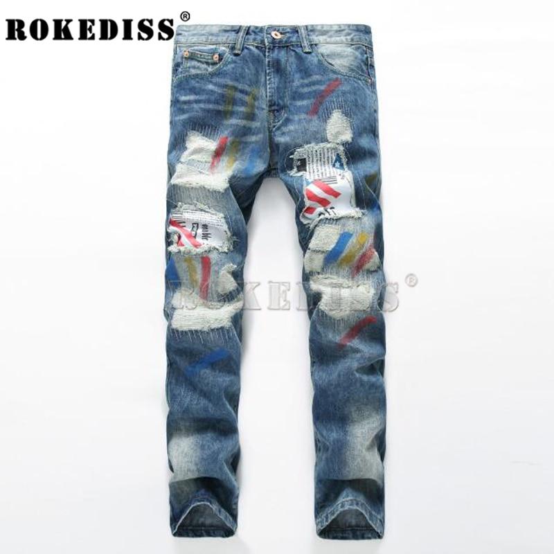 European American Style 2016 fashion brand men jeans luxury Men's denim trousers Slim Straight pop light blue hole jeans  B86