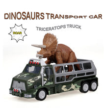 Dinosaurs Transport Car Carrier Truck Toy Dilophosaurus Pull Back Dinosaur Cars Gift for Kids COOL Toys(China)