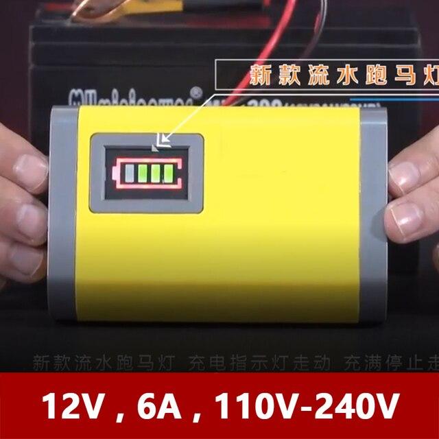 Cargador de batería de 12 voltios 6A para coche eléctrico motocicleta triciclo de plomo-ácido AGM GEL baterías húmedas LED pantalla 110 V 220 V 12 V 12 V 6AMP