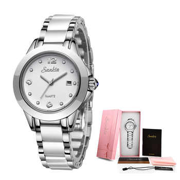 SUNKTA Women's Watches Silver white