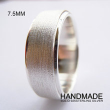 Solid 925 Sterling Silver 7.5mm Mens Wedding Band Ring