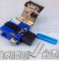 Metal cuchilla de la fibra FC-6S Optical Fiber Cleaver con almacenaje de la caja 2 unids allen llave + 1 unids fijo longitud stripper