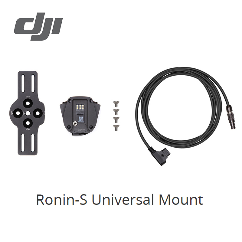 DJI Ronin S Universal Mount install the Ronin S to a carrier with 1 4 20