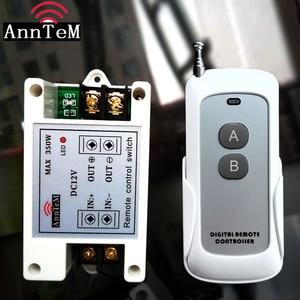 Image 2 - 12v40a 전자석 단방향 오프 원격 제어 스위치 전원 끄기 dc 전원 공급 장치 스위치 자동차 오디오 팬 라이트 bulbelectromagnet
