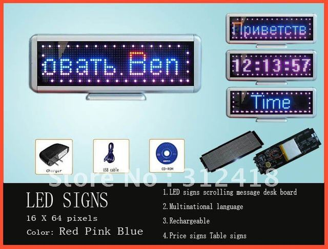 tri-color TAXI led signs board 12v---5v moving message badge desktop rechargeable 100% quality assurance Free shipping 2pcs/ lot