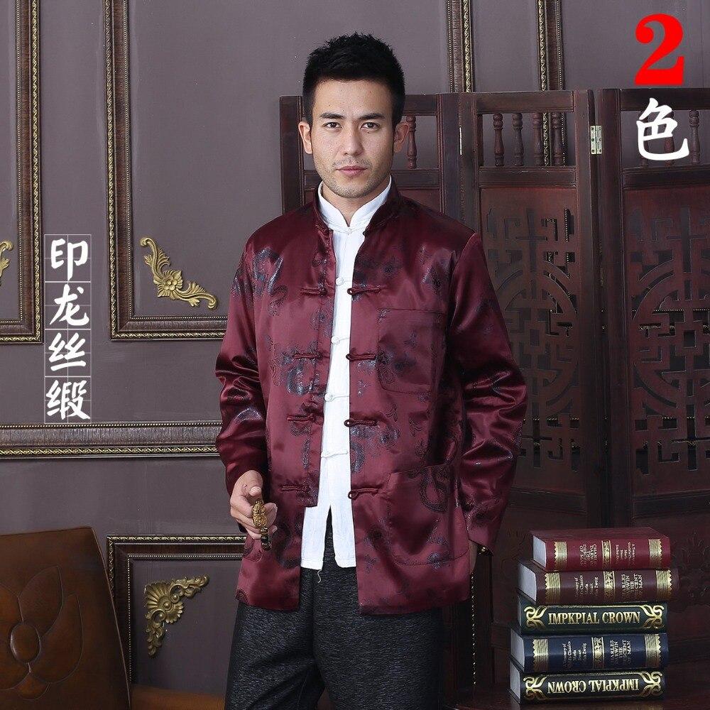 Bordeaux nouveauté Dragon motif Kung Fu veste chinois hommes soie rayonne manteau col Mandarin Tang costume M L XL XXL XXXL