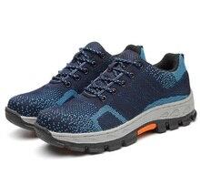 men Anti-piercing Safety Steel Toe Work Shoes Durable Breathable Steel Toe Protective Footwear Casual sneaker