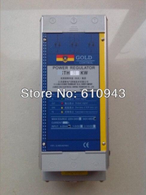 CTH50KW/3*380 50kw Three phase voltage regulator