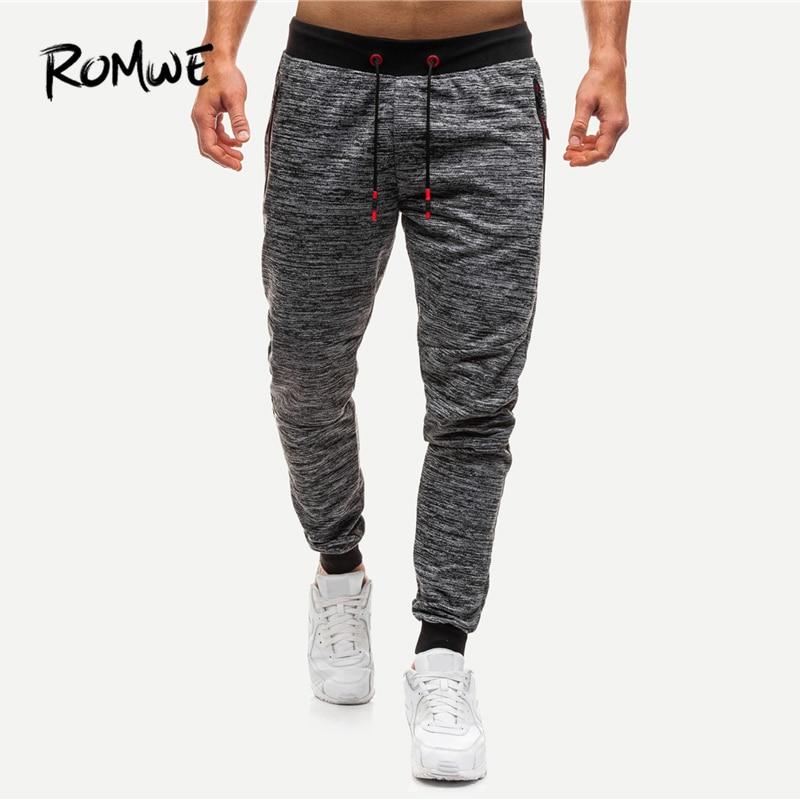 Romwe Men Space Dye Zipper Drawstring Detail Pants 2019 Hottest Streetwear Mid Waist Men Pants Spring Autumn Grey Trousers Men's Clothing Sweatpants
