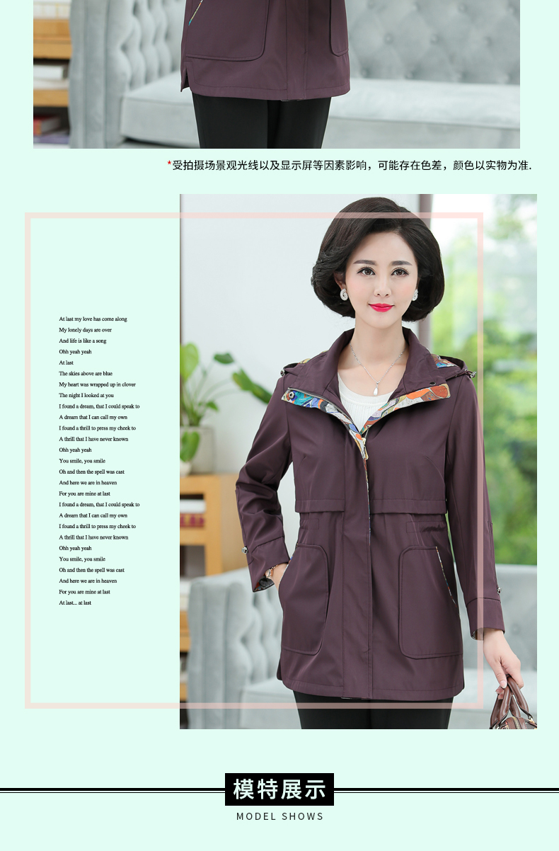 British Style Woman Casual Trench Coat Purple Navy Blue Duster Coats Women Hooded Overcoat Autumb Spring Trenches Outerwear (7)