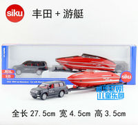 SIKU 2543/Diecast Metal Model/1:50 Scale/Toyota Cruiser and Speedboat/Educational Toy Car/for children's gift/Collection/Small