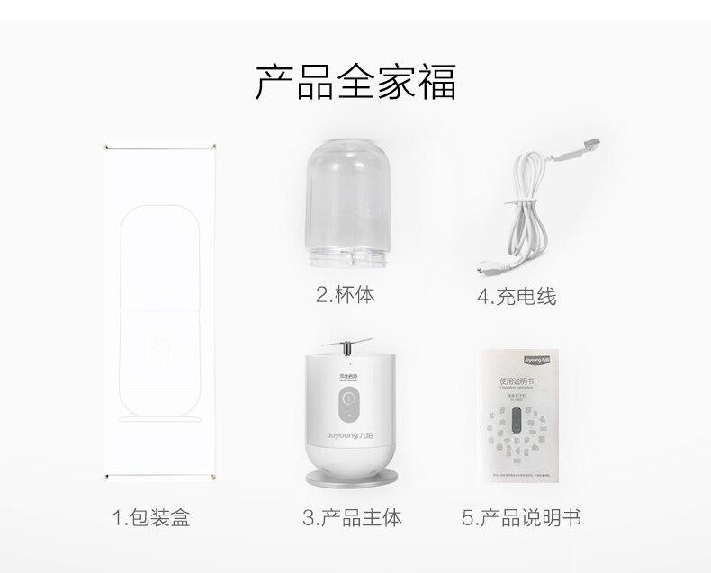 Juicer Machine  USB Portable Juicer Mini Juicer Juice Cup Student Fruit and Vegetable Multi-function Shake Bottle 13