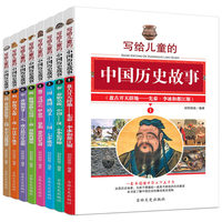 8pcs Set Chinese Culture Short Story Book For Kids Children