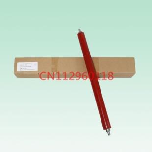 все цены на Free shipping new lower pressure sleeved roller  for EPSON 1220 2180 Printer fuser pressure roller онлайн