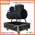 Flightcase packing Bracket Wheels+1300W snow machine big snow maker Snowflake Foam Machine snow cover 150m2 Christmas Projector